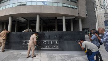 PANAMA-US-TRUMP-HOTEL-USURPATION