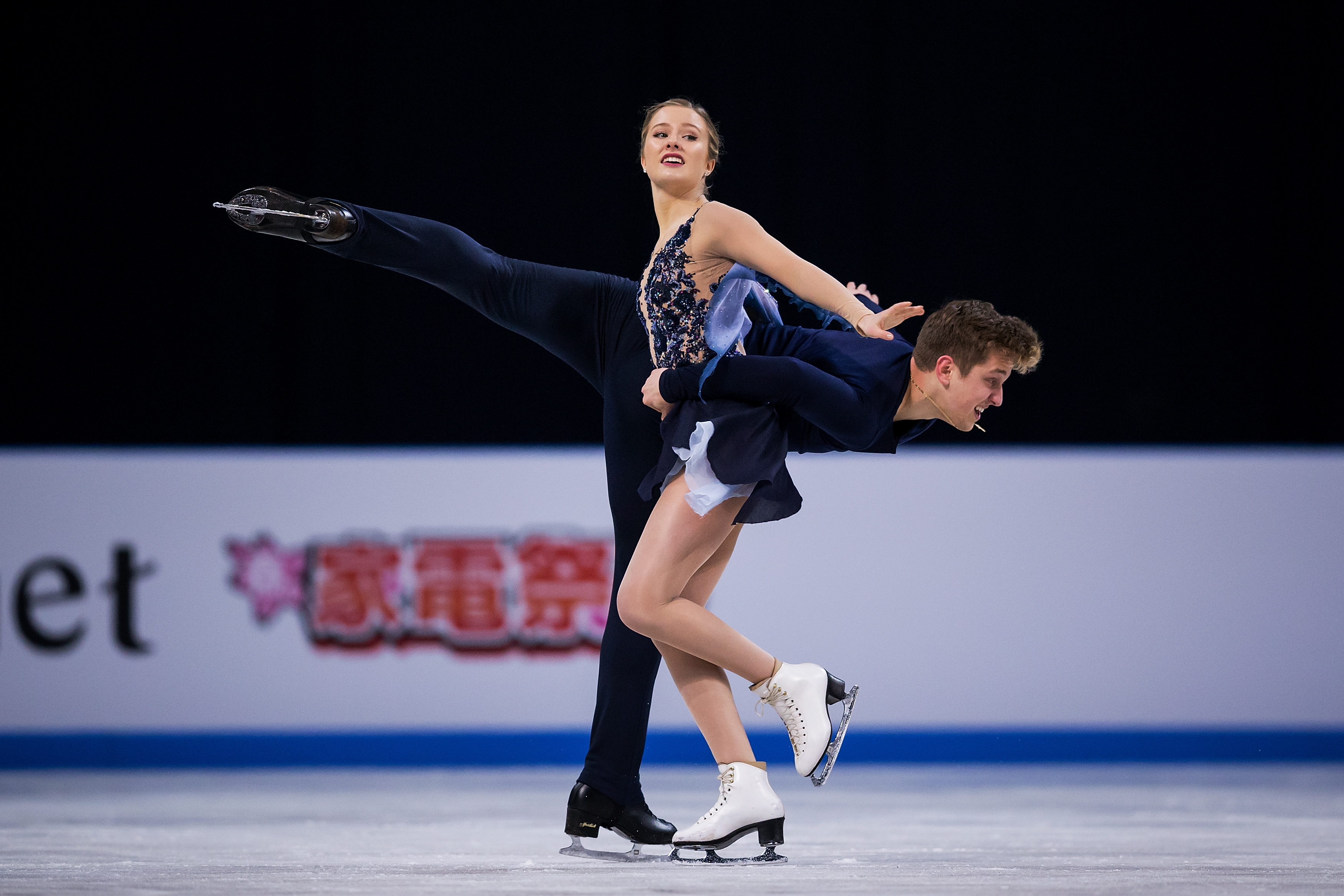 World Junior Figure Skating Championships - Sofia