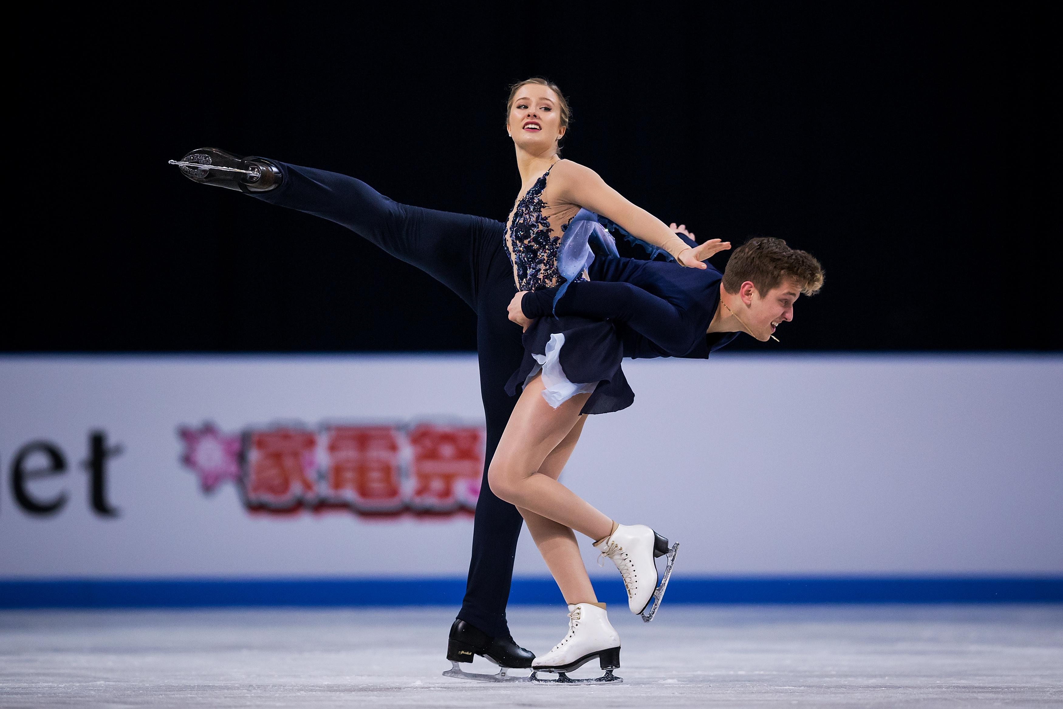 World Junior Figure Skating Championships - Sofia